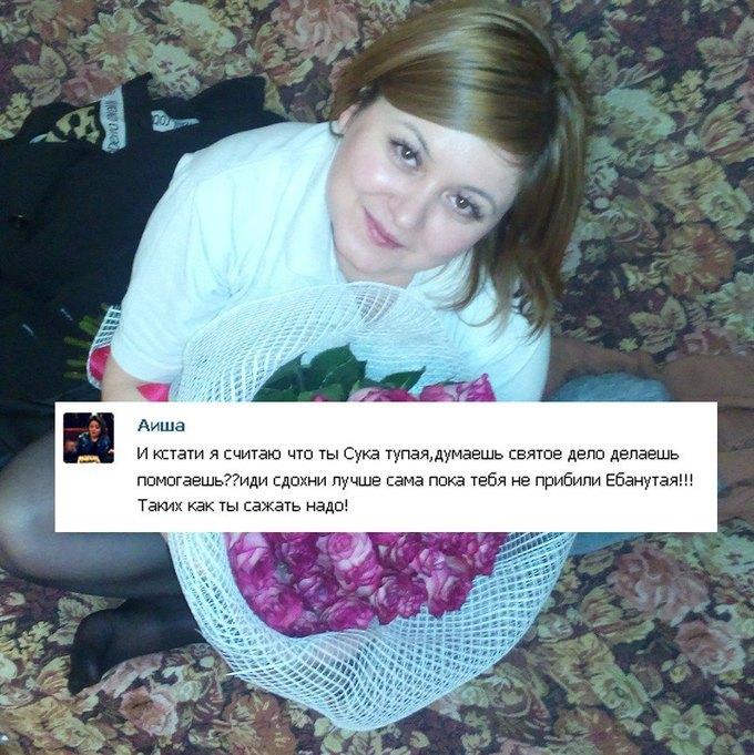 Создательница группы «Дети-404» опубликовала письма с угрозами. Изображение № 1.