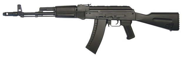 «Ижмаш» представил модернизированный АК-74. Изображение № 1.