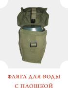 Военное положение: Одежда и аксессуары солдат в Ираке. Изображение № 50.