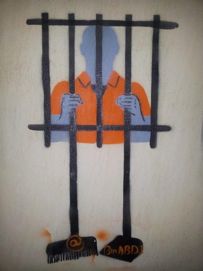 Saudi street art: Tumblr-блог об уличном искусстве Саудовской Аравии. Изображение № 8.