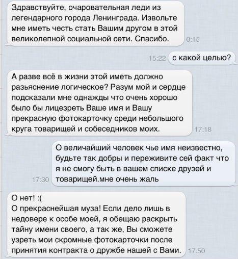 Девушка FURFUR отвечает на вопрос программиста: Юля против Саши. Изображение № 3.