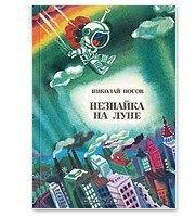 Книжная полка: Любимые книги героев журнала FURFUR. Изображение № 12.