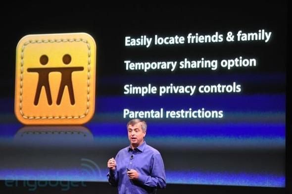 Прямая трансляция презентации нового iPhone. Изображение № 34.