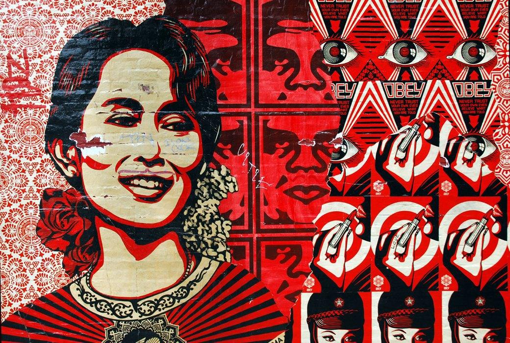 Как граффити становится инструментом государственной пропаганды. Изображение № 2.