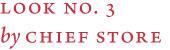 Изображение 7. Соберись, тряпка: 3 летних лука от магазина Chief Store.. Изображение № 5.