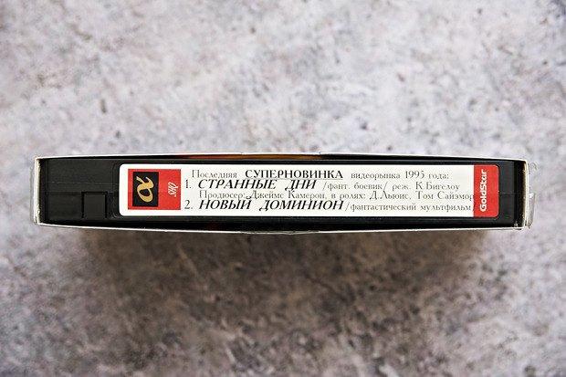 Личный состав: 15 предметов из коллекции Анзора Канкулова. Изображение № 7.