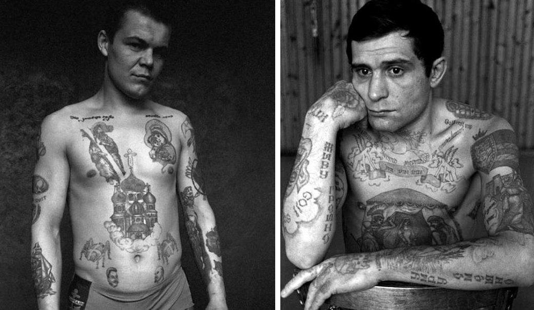 Чтобы помнили: Гид по стилям и истории советской татуировки. Изображение № 5.