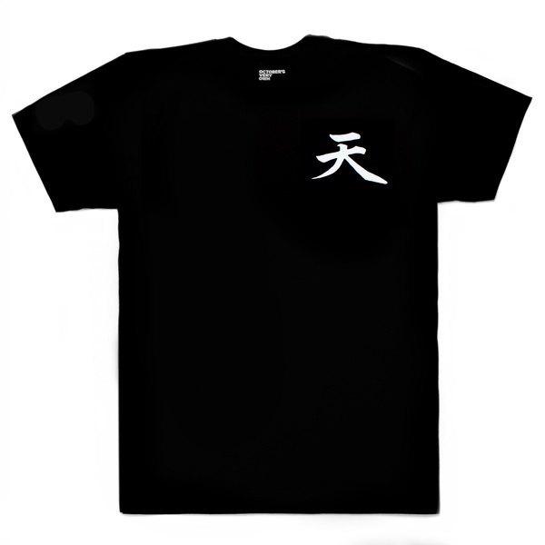 Дрейк и разработчик видеоигр Capcom выпустили коллекцию одежды. Изображение № 1.