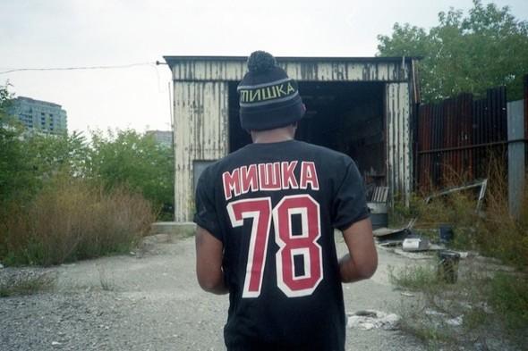 Лукбук зимней коллекции Mishka. Изображение № 12.