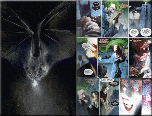 бэтмен лечебница аркхем скачать игру через торрент - фото 11