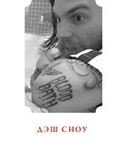 Tattoo You: какими бывают мужские татуировки. Изображение № 4.
