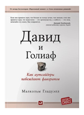 15 книг на лето: Все материалы FURFUR в рубрике «Воскресное чтение». Изображение № 9.