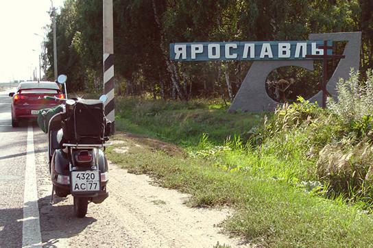 Шоссе энтузиастов: Как я проехал 3000 километров на мопеде по России. Изображение № 46.