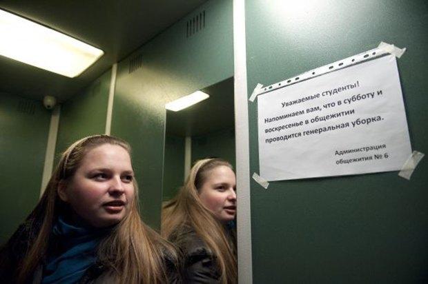 Фотограф Паскаль Дюмон заснял жизнь в студенческих общежитиях в Москве. Изображение № 4.