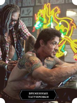 Изображение 30. Знаковое кино: 10 татуированных киногероев.. Изображение №25.