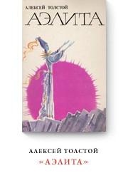 Изображение 12. Интервью с человеком, запустившим Гагарина в открытый космос.. Изображение № 13.