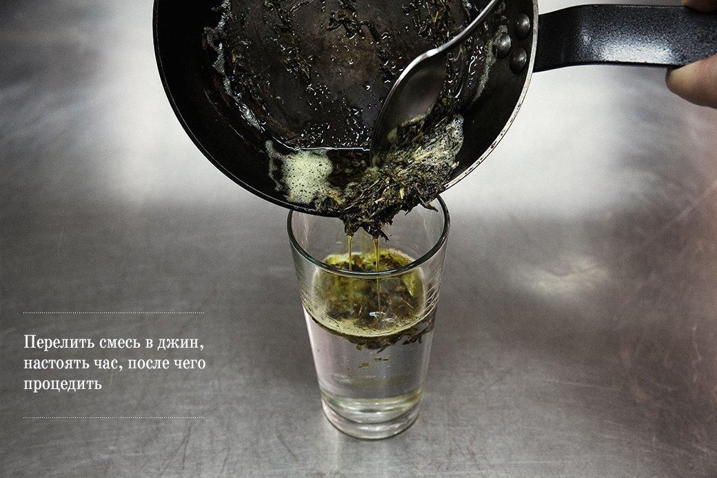 Масла в огонь: 4 алкогольных коктейля на основе жира. Изображение № 11.