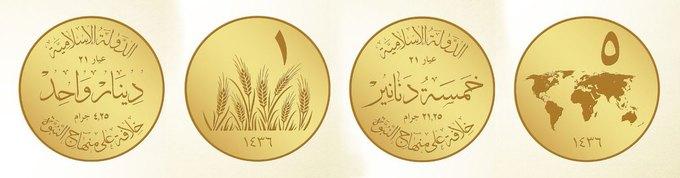 «Исламское государство» намерено выпустить свою валюту. Изображение № 3.