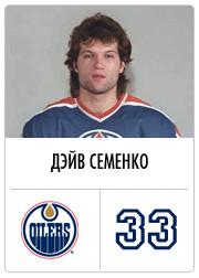 Отморозки: Все о главных героях хоккейных драк. Изображение № 5.