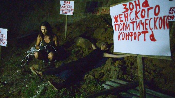 Перформанс: «Зона политического комфорта» Катрин Ненашевой. Изображение № 2.