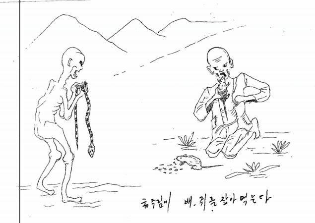 Бывший заключённый проиллюстрировал зверства в тюрьмах Северной Кореи. Изображение № 2.