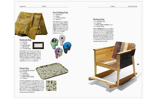Разворот журнала Huzine Tools. Изображение № 59.