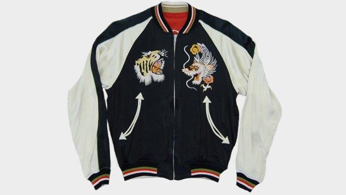 История и разновидности японских сувенирных курток сукадзян. Изображение № 6.
