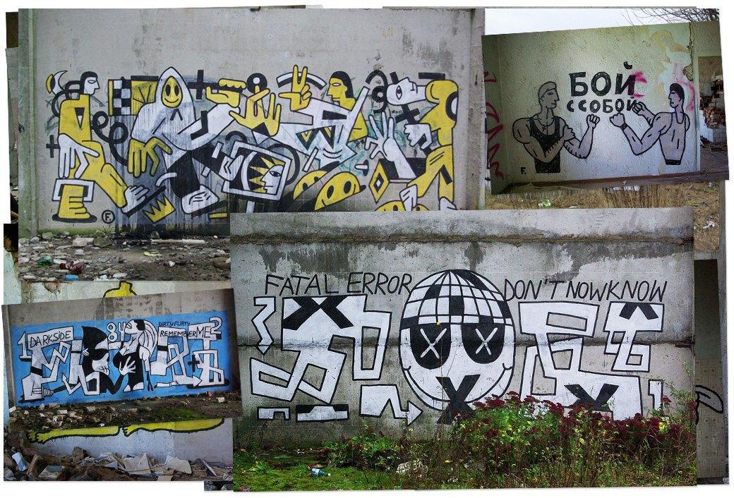 Банда аутсайдеров: Как уличные художники возвращают искусству граффити дух протеста, часть 2. Изображение № 5.
