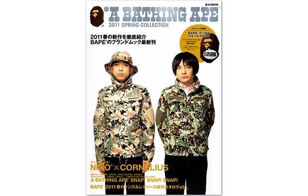 Обложка журнала A Bathing Ape. Изображение № 71.