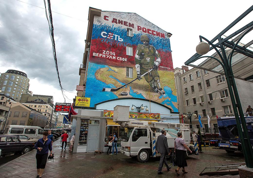 Как стрит-арт взаимодействует с государством: Отвечают кураторы выставок и уличные художники. Изображение № 11.