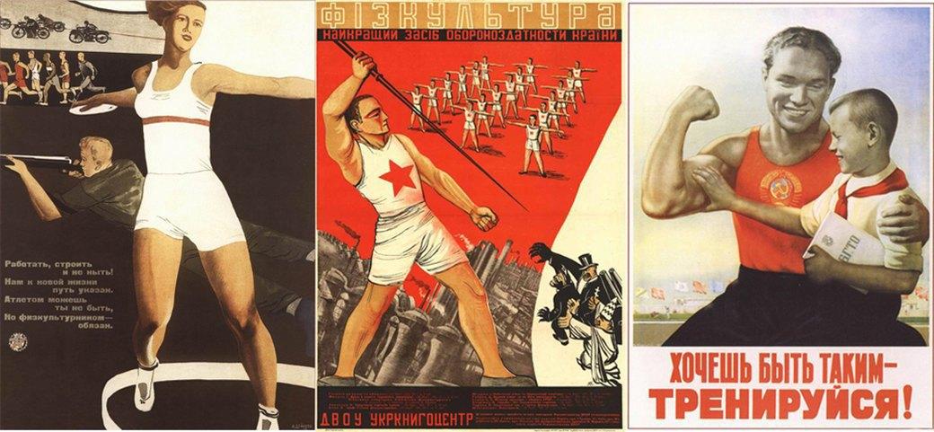 Готов к труду и обороне: Нормативы физической подготовки в СССР. Изображение № 1.