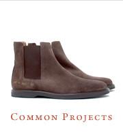 Хайкеры, высокие броги и другие зимние ботинки в интернет-магазинах. Изображение № 14.