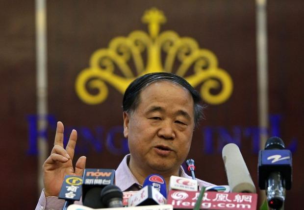 Нобелевскую премию по литературе получил китаец, пишущий в стиле «галлюцинаторный реализм». Изображение № 1.
