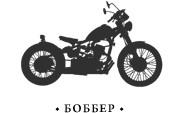 Motorcycle Club: современная мода на ретро-байки. Изображение № 4.