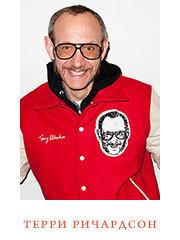 Изображение 46. Куртка с большой буквы: история varsity jacket.. Изображение № 8.