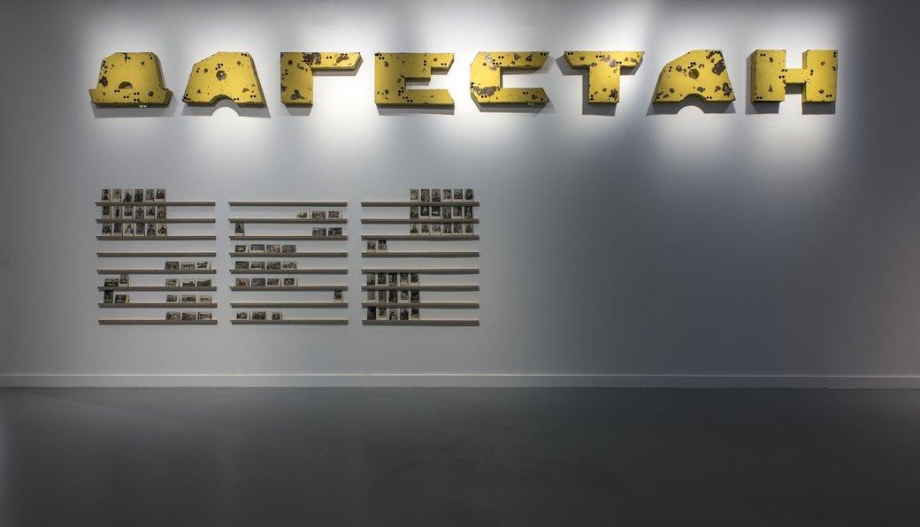 «Путь Дага»: Кто делает современное искусство в Дагестане. Изображение № 5.