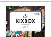 Изображение 11. Соберись, тряпка: 4 летних лука от магазина Kixbox.. Изображение № 1.