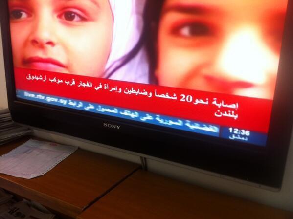 Сирийский телеканал заново убил Франца Фердинанда . Изображение № 1.