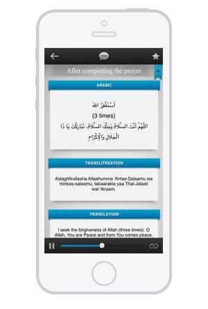 Скачай и сохрани: 10 религиозных приложений для смартфона. Изображение № 7.