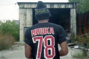 Американская марка Mishka опубликовала лукбук весенней коллекции одежды. Изображение № 25.