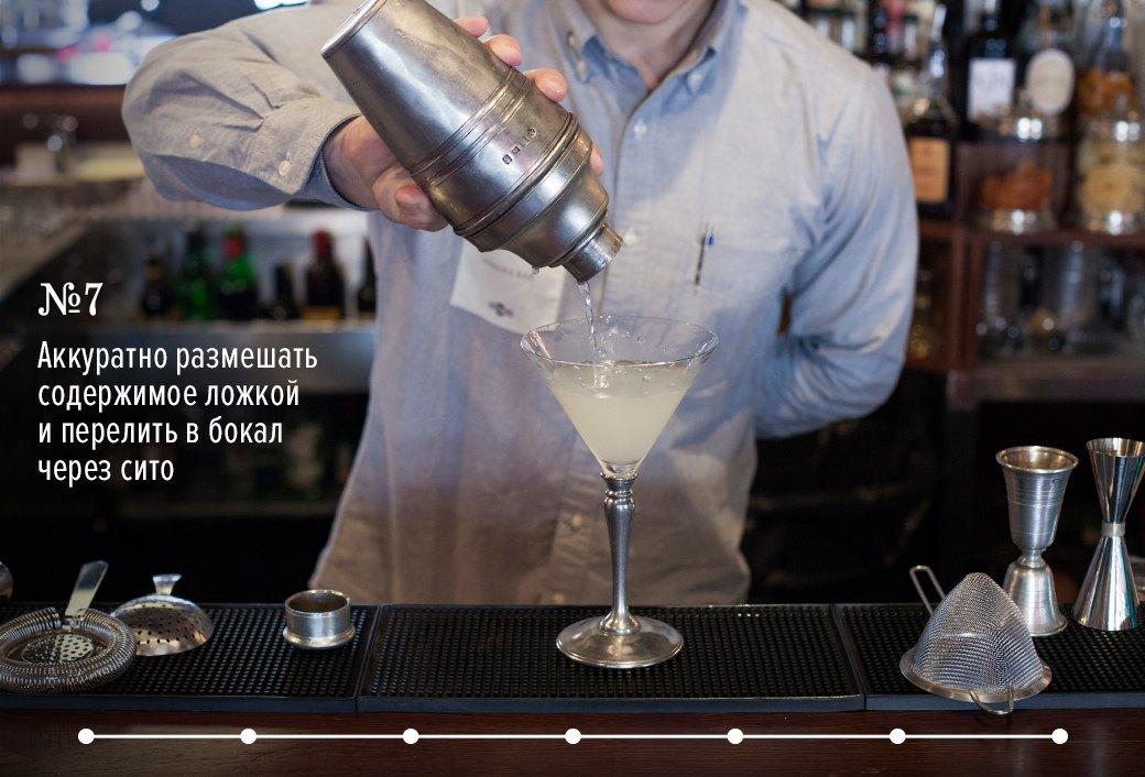 Как приготовить дайкири: 3 рецепта классического коктейля. Изображение № 8.