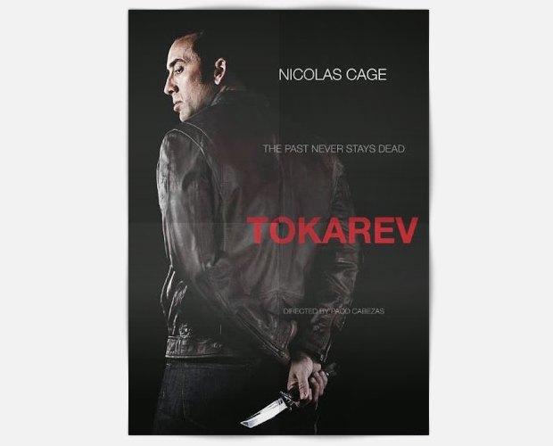 Трейлер дня: «Токарев». Николас Кейдж в роли гангстера, противостоящего русской мафии. Изображение № 1.