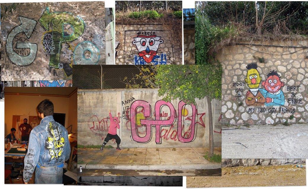 Банда аутсайдеров: Как уличные художники возвращают искусству граффити дух протеста. Изображение № 14.