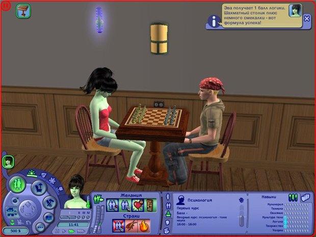 На норвежском телеканале стартует 100-часовая битва шахматистов. Изображение № 1.