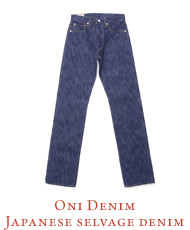 Дети индиго: Все о настоящих мужских джинсах и японском дениме. Изображение № 35.