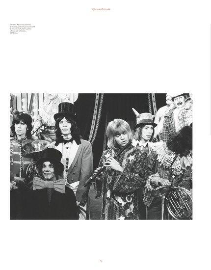Создатели магазина UK Style выпустили газету об английской культуре —UK Style Times. Изображение № 2.