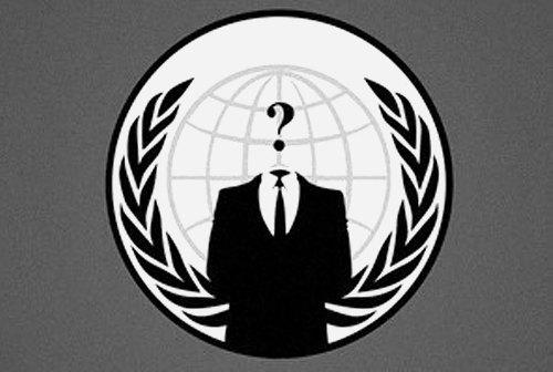 Как хакеры стали частью большой политики: 12 материалов FURFUR о борьбе за свободный интернет. Изображение № 5.