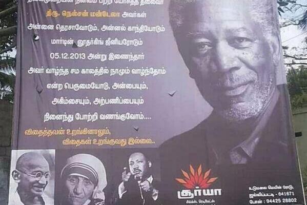 Власти Индии перепутали Нельсона Манделу с Морганом Фриманом. Изображение № 1.