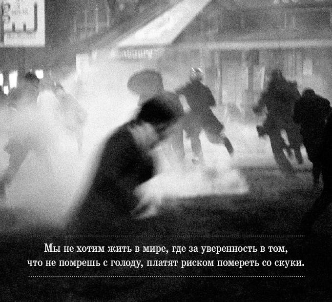 «Твое счастье купили. Укради его!»: Плакаты с лозунгами «Красного мая» 1968-го. Изображение № 3.