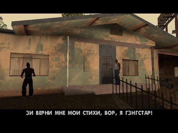 Rockstar Games объявила о создании мобильной версии GTA: San Andreas. Изображение № 2.